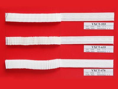窗帘带 YXCT-555
