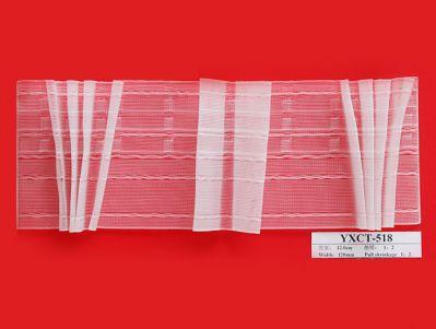 窗帘带 YXCT-518