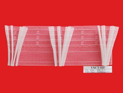 窗帘带 YXCT-515
